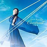 Contrail〜軌跡〜