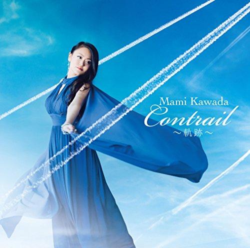 Mami Kawada/Contrail〜軌跡〜  CD+DVD