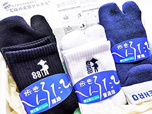 歩きへんろたびの福箱 男性用 足袋ソックス (黒(厚地)&白...