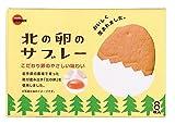 ブルボン 北の卵のサブレー 8枚×6箱