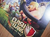 Clash of Clans ポスタークラクラ COC クラッシュオブクラン クラッシュロワイヤル ゲーム スーパーセル 非売