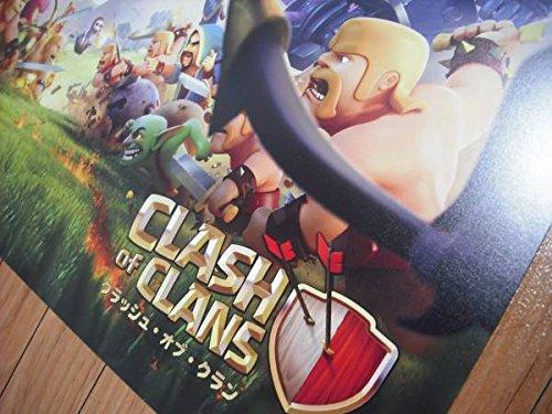 【Clash of Clans ★ポスター】クラクラ COC クラッシュオブクラン クラッシュロワイヤル ゲーム スーパーセル 非売品