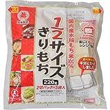 越後製菓 1/2サイズ切り餅 220g