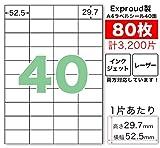 【Amazon.co.jp限定】Exproud製 FBA適合ラベルシート A4 40面 [80枚入] 3200片 29.7x52.5mm(80シート)