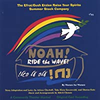 Noah! Ride the Wave!