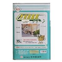 吉田製油所:木材防腐剤グリーン 15L
