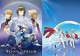 KING OF PRISM サンクスダブルパックBlu-ray ...[Blu-ray/ブルーレイ]