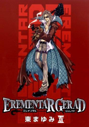 EREMENTAR GERAD 14 (BLADE COMICS)の詳細を見る