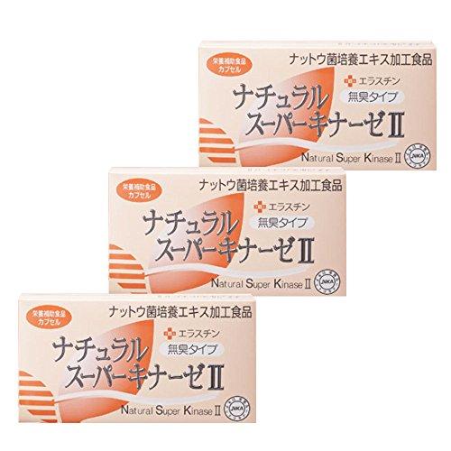 ナチュラルスーパーキナーゼ II + エラスチン ナットウ菌培養エキス加工食品【3箱セット】