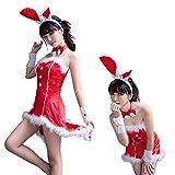 クリスマス コスプレ タキシード 風 ファー 付き バニー コスチューム 5点セット 大人用コスチューム 赤 レディース ildc371