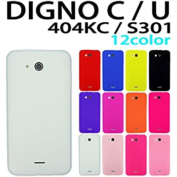 9ddf840442 Amazon | DIGNO C / U 404KC / S301 softbank / Y!mobile 用 オリジナル ...