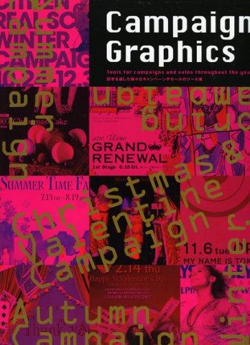 Campaign Graphics—四季を通した様々なキャンペーンやセールのツール集