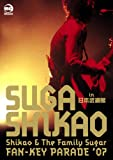 Shikao & The Family Sugar~FAN-KEY PARADE '...[DVD]