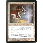 マジック:ザ・ギャザリング MTG 中断 日本語 (WH) #030434 (特典付:希少カード画像) 《ギフト》