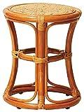 椅子 ラタン スツール 天然素材 R-ST38