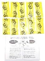 電興社 DEW除菌パウダー10包入 次亜塩素酸パウダー DEW加湿器詰替用パウダー DEW-059