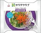 サラダクラブ  Select SALAD 水菜や大根 1パック 68g