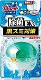 液体ブルーレットおくだけ 除菌EX 黒ズミ対策 パワースプラッシュの香り 70ml