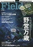 Fielder Vol.24 (SAKURA・MOOK 51)
