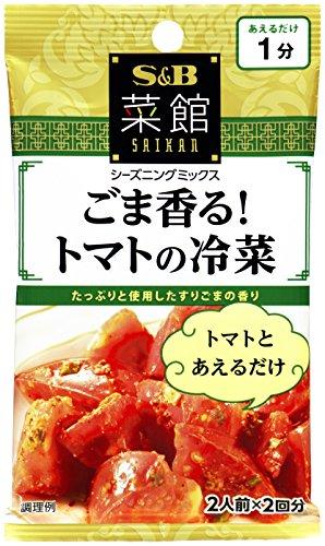 S&B 菜館シーズニング ごま香るトマトの冷菜 10.8g×5袋