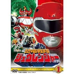 スーパー戦隊シリーズ 恐竜戦隊ジュウレンジャー DVD全5巻セット