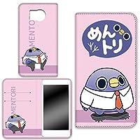 めんトリ Disney Mobile on SoftBank DM012SH ケース 両面プリント手帳 ズボンA (in-006) カード収納 スタンド機能 WN-LC170120-S