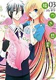 コミックス / ヨシザワ のシリーズ情報を見る