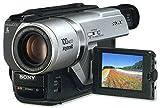 SONY DCR-TRV225K ハンディカム Digital8ビデオカメラ (8mmビデオプレーヤー)