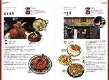 IN THE SEOUL vol.1 HONGDAE (in the studio) / ソウル旅行ガイドブック vol.1 弘大 (in the studio) 画像