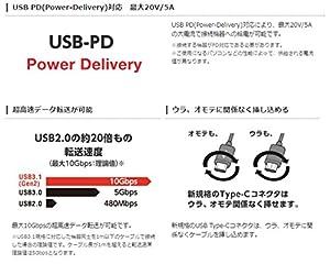 エレコム USB-Cケーブル C-C 0.5m USB3.1Gen2 認証品 PD対応 5A出力 ブラック USB3-CC5P05NBK