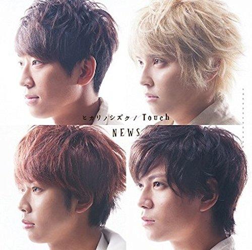 NEWS【Touch】は2016年シングル第1弾♪Mステにも出演!PVメイキングの4人にも要注目☆の画像