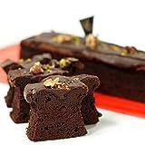 Best チョコレートケーキ - 米粉ケーキ専門店 アトリエ アッシュプリュス グルテンフリー フォンダンショコラ Review
