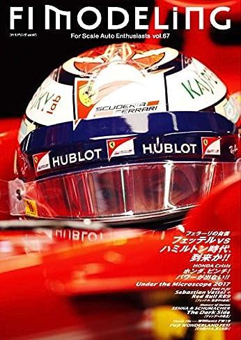 F1モデリング vol.67