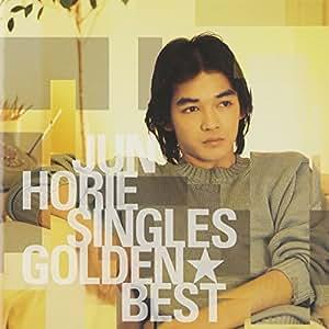 GOLDEN☆BEST/堀江淳 Singles