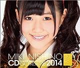 (卓上)AKB48 西野未姫 カレンダー 2014年