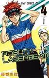 「ROBOT×LASERBEAM」中古本まとめ買い