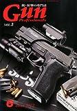 Gun Professionals VOL.3