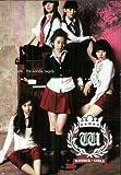Wonder Girls 1st Single - The Wonder Begins(韓国盤)
