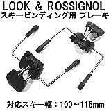 LOOK(ルック)、ROSSIGNOL(ロシニョール)対応 PX スキービンディング 用 ブレーキ XXL幅 100~115mm LOOK & ROSSIGNOL ブレーキパーツ