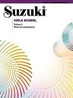 Suzuki Viola School Piano Accompaniment (The Suzuki Method Core Materials)