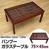 アジアンバンブーシリーズ バンブーセンターテーブルアジアン家具机ローテーブル強化ガラスsk-bl064s