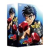はじめの一歩DVD-BOX VOL.1