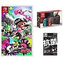 Nintendo Switch 本体 (ニンテンドースイッチ) 【Joy-Con (L) ネオンブルー/(R) ネオンレッド】 【Amazon.co.jp限定】液晶保護フィルムEX付き(任天堂ライセンス商品) Splatoon 2 (スプラトゥーン2) - Switch セット