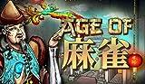 Age of 麻雀 [ダウンロード]