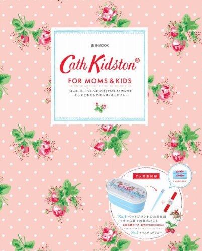 Cath Kidston FOR MOMS & KIDS (e-MOOK)の詳細を見る