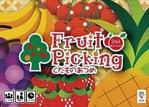 くだものあつめ/ Fruit Picking