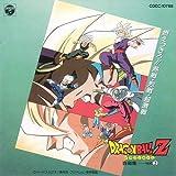 ドラゴンボールZ音楽集(2)