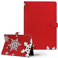 Lenovo TAB4 レノボ タブレット 手帳型 タブレットケース タブレットカバー カバー レザー ケース 手帳タイプ フリップ ダイアリー 二つ折り ラグジュアリー 雪 結晶 赤 005785