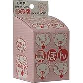 鼻ぽん (お母さん鼻血~) 小サイズ 100個入 ×3個セット