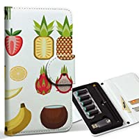 スマコレ ploom TECH プルームテック 専用 レザーケース 手帳型 タバコ ケース カバー 合皮 ケース カバー 収納 プルームケース デザイン 革 フルーツ カラフル 013988